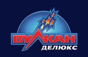 http://vulkan-delux-ru.com/