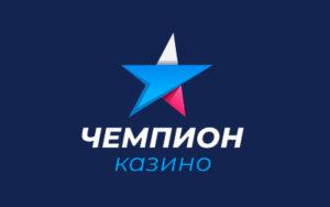 http://champion-kazino.com/