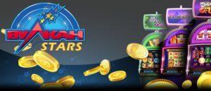 http://starsvulkan-kasino.com/