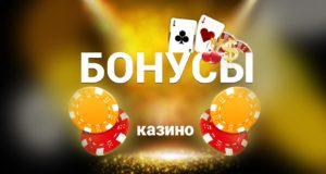 http://kazino-fresh.com/