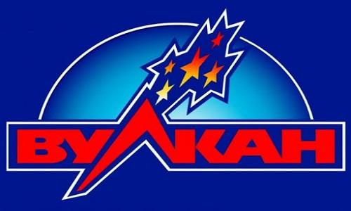 Откройте сайт www.bestvulcanclub.ru чтобы сыграть в Вулкан на деньги